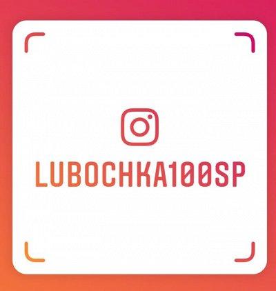 🍉МУЛЬТИ🍎ДЕТСКИЙ ПРИСТРОЙ! Любимые бренды в наличии!   — lubochka100sp в Instagram — Одежда