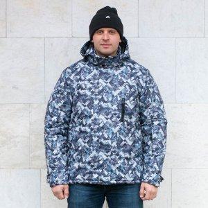 Горнолыжная куртка Айсберг-13 от фабрики Спортсоло