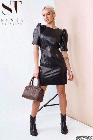 Платье 57209