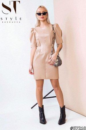 Платье 57210