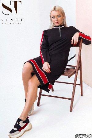 Платье 57212