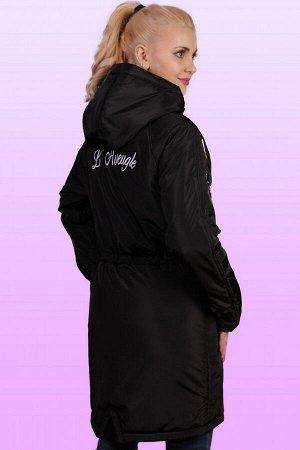 Черный Современная молодежь любит одеваться ярко и стильно, подчеркнув свою индивидуальность, но одновременно чувствовать себя удобно и комфортно независимо от погодных условий. Из всего многообразия