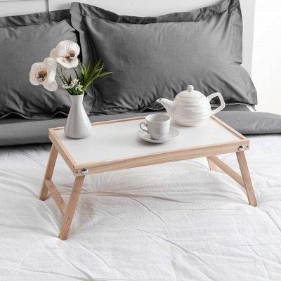 Посуда. Большой выбор и низкие цены — Мебель. Мебель для кухни. Столики для завтрака