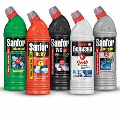 УМКА средства для малышей 0+ Лучшая цена — SANFOR & SANITA все для чистки и уборки