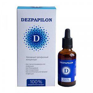 Dezpapilon При папилломавирусной инфекции)