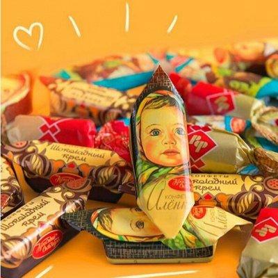 Вкусные сладости! Потрясающий зефир! Щербет! Нуга!  — Конфеты на развес — Конфеты