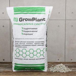 Субстрат пеностекольный, фракция 5-30, объём 50 л, GrowPlant
