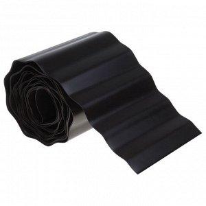 Лента бордюрная, 0.2 ? 9 м, толщина 0.7 мм, гофра, коричневая