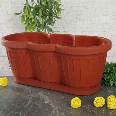 🌷 Кашпо, горшки, грунт - всё для домашних цветов и сада 🌷 — Ящики для цветов — Кашпо и горшки