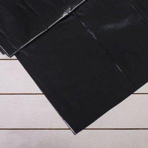 Плёнка полиэтиленовая, техническая, толщина 150 мкм, 3 ? 10 м, рукав (1,5 м ? 2), чёрная, 2 сорт, Эконом 50 %