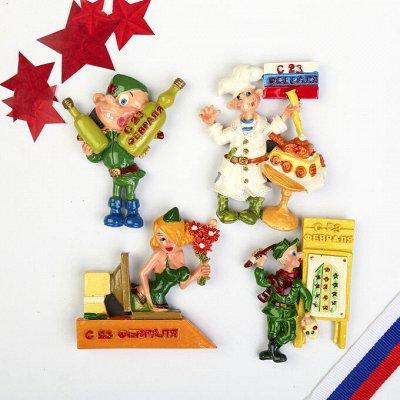 Подарки для Близких и Любимых! Игрушки!  — Магниты К празднику 23 февраля — 8 марта и 23 февраля
