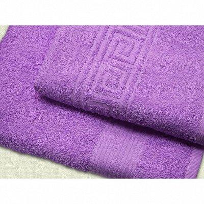 Наборы полотенец - от 180 руб.! Пледы, простыни — Махровые полотенца без упаковки — Полотенца