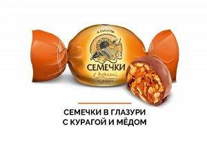 Конфеты Семечки с курагой и медом