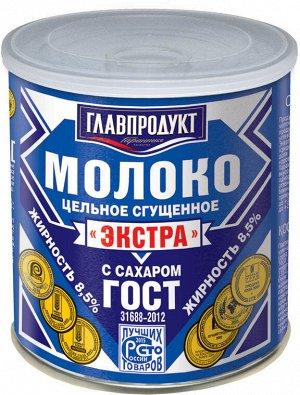 Молоко сгущ. с сах. Экстра ГОСТ 380 гр.