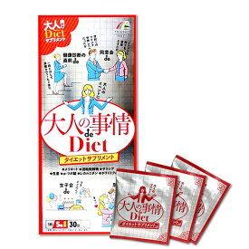 UNIMAT RIKEN Otonano Jijyo de Diet 30 Sticks - диетический комплекс в стиках
