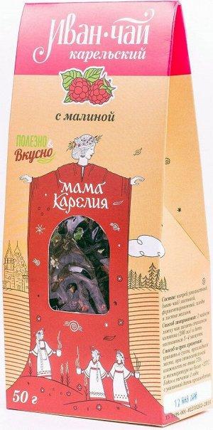"""Напиток чайный """"Иван-чай Карельский"""" с малиной"""