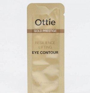 [Sample] Gold Prestige Resilience Lifting Eye Contour Питательный крем вокруг глаз для упругости кожи с частичками золота (1ea)