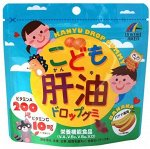 UNIMAT RIKEN KANYU Drop Gummy For Kids 100P - жевательные мультивитамины для детей со вкусом банана
