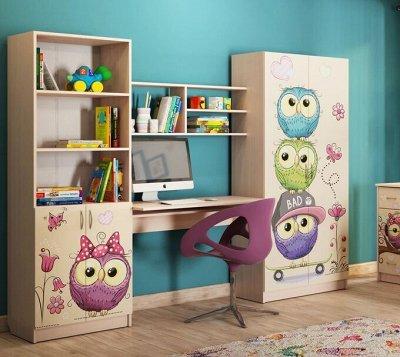 Новое поступление. Комоды, столы, шкафы, кухни — Мебель для детских СОВЫ — Детская