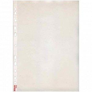 Папка-вкладыш с перфорацией, файл, А4, 55мкм, глянцевая