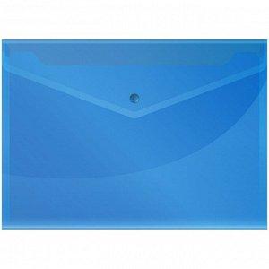 Пaпка-конверт на кнопке А4, 150мкм, синяя