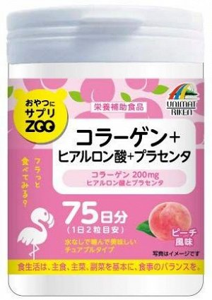 UNIMAT RIKEN ZOO Series For Snacks Collagen + Hyaluronic Acid + Placenta - витамины для женской красоты