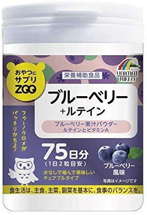 UNIMAT RIKEN ZOO Series For Snacks Blueberry + Lutein - черника и лютеин для поддержки зрения