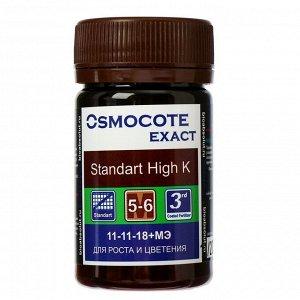 Удобрение Osmocote Exact Standard High K 5-6 месяцев 11-11-18 + 1,5 MgO+МЭ, гранулы, 50 мл