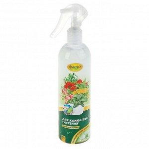 Удобрение жидкое минеральное Фаско Спрей для всех комнатных растений, 405 мл