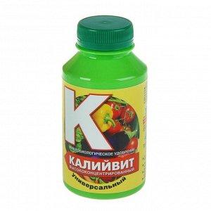 Удобрение Калийвит универсальное, концентрированное, бутылка ПЭТ, 220 мл