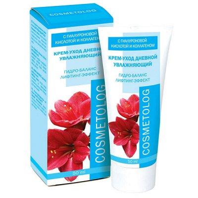 Аптечная супер косметика по низким ценам. Россия - 3 — Линия COSMETOLOG — Красота и здоровье