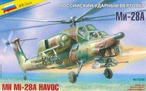 Сборная модель ZVEZDA Вертолет МИ-28А19