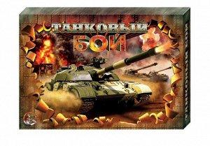 Настольная игра Десятое королевство Танковый бой (жесткая коробка)52