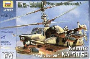 Сборная модель ZVEZDA Вертолет Ка-50Ш Ночной охотник4