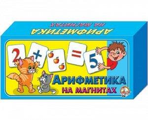 Магнитная азбука. Арифметика69