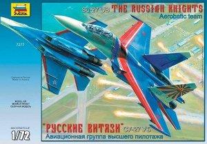 Сборная модель ZVEZDA Самолет Су-27УБ Русские Витязи12