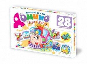 Домино Пора в дорогу, пластик 28 карточек, (с 3-х лет)3