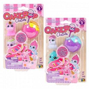 Набор игрушек Cake Pop Cuties, 1 серия, 2 вида в ассортименте, 3 штуки в наборе419