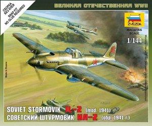 Сборная модель ZVEZDA Штурмовик Ил-2 обр. 1941г 1/144 (без клея)18