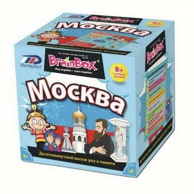 Магазин игрушек. Огромный выбор для детей всех возрастов! — Обучающие игры — Настольные игры