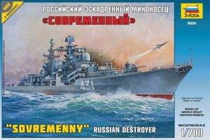 Сборная модель ZVEZDA Российский эсминец Современный18