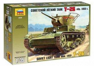 Сборная модель ZVEZDA Танк Т-2614