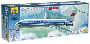 Сборная модель ZVEZDA Советский пассажирский авиалайнер Ил-62М3