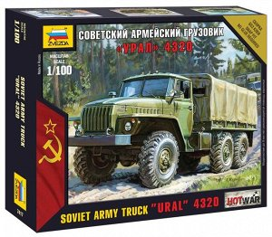 Сборная модель ZVEZDA. Советский армейский грузовик Урал-432022
