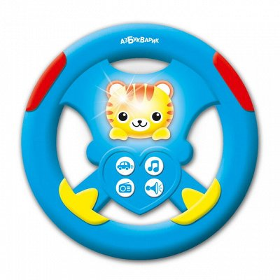 Магазин игрушек. Огромный выбор для детей  всех возрастов! — Игрушки со звуком — Игрушки и игры