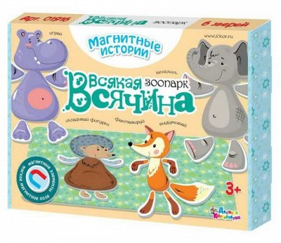 Магазин игрушек. Огромный выбор для детей  всех возрастов! — Обучающие игры — Развивающие игрушки
