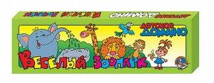 Домино Веселый зоопарк (картон, 28 элементов)1