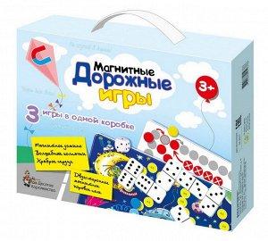 Набор настольных магнитных игр (домино, Волшебные колпачки , игра-ходилка)55