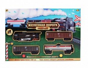 Железная дорога ABtoys Экспресс, классика, длина трека более 100см3000
