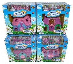 Игровой набор Abtoys В гостях у куклы Дом в наборе с аксессуарами, 4 вида в коллекции39